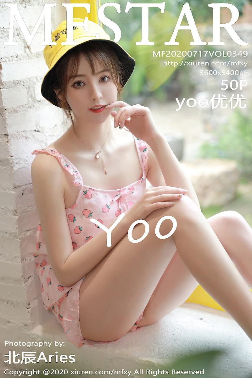 MF349[Y].rar.349_040_mpu_3600_5400.jpg [MFStar] 2020-07-17 Vol.349 yooyouyou